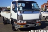 1994 Mitsubishi / Canter