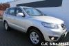 2011 Hyundai / Santa FE