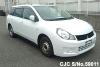2014 Mitsubishi / Lancer Van CVY12