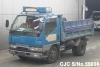 1999 Mitsubishi / Canter FE517BD