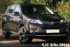 2015 Toyota / Rav4
