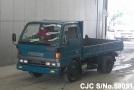 1996 Mazda / Titan Stock No. 59051