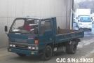 1996 Mazda / Titan Stock No. 59052