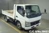 2005 Mitsubishi / Canter FE71BBD
