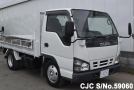 2007 Isuzu / Elf Stock No. 59060