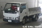 2007 Isuzu / Elf Stock No. 59060