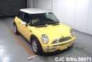 2002 BMW / Mini Cooper Stock No. 59071