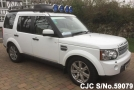 2012 Land Rover / Discovery Stock No. 59079