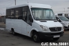 2007 Mercedes Benz / Sprinter