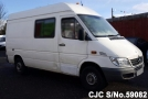 2003 Mercedes Benz / Sprinter Stock No. 59082