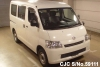 2013 Toyota / Townace S402M