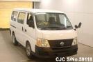 2012 Nissan / Caravan Stock No. 59118