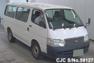 2001 Toyota / Hiace Stock No. 59127