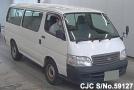 2001 Toyota / Hiace Stock No. 59127