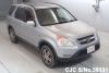 2002 Honda / CRV RD5