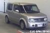 2007 Nissan / Cube YZ11