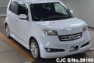 2006 Toyota / BB Stock No. 59160