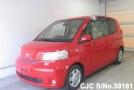 2006 Toyota / Porte Stock No. 59181