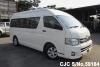 2013 Toyota / Hiace