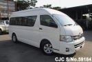 2013 Toyota / Hiace Stock No. 59184