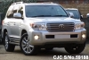2012 Toyota / Land Cruiser