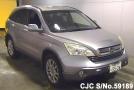 2007 Honda / CRV Stock No. 59189