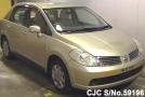 2006 Nissan / Tiida Latio Stock No. 59196