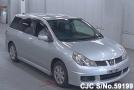 2006 Nissan / Wingroad Stock No. 59199