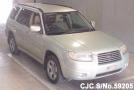 2006 Subaru / Forester Stock No. 59205