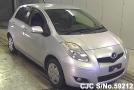 2008 Toyota / Vitz - Yaris Stock No. 59212