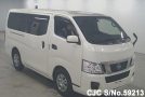 2014 Nissan / Caravan Stock No. 59213