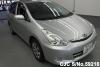 2007 Toyota / Wish ZNE10G