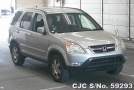 2002 Honda / CRV Stock No. 59293