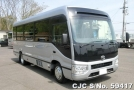 2017 Toyota / Coaster Stock No. 59417