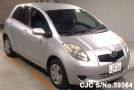 2007 Toyota / Vitz - Yaris Stock No. 59564