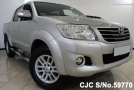 2014 Toyota / Hilux Stock No. 59770