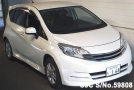 2013 Nissan / Note Stock No. 59808