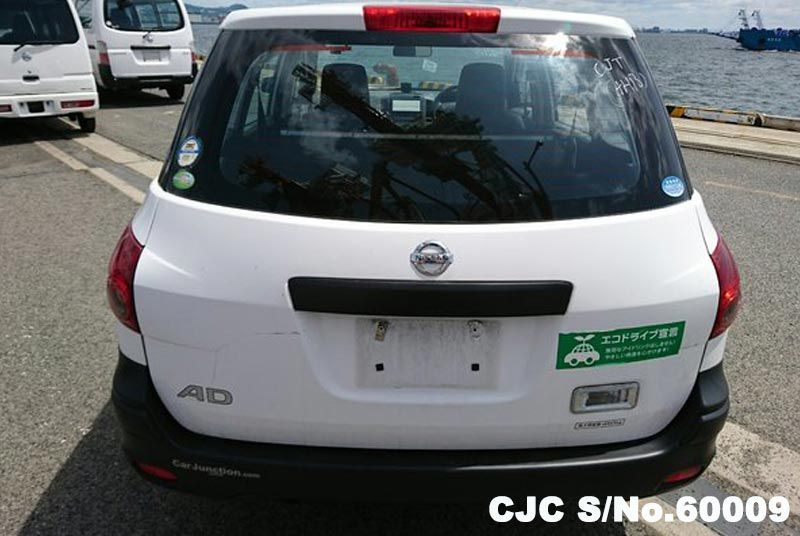 2012 Nissan / AD Van Stock No. 60009