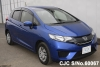 2014 Honda / Fit/Jazz GK3