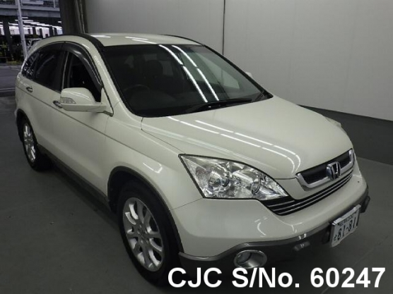 2007 honda crv pearl white for sale stock no 60247 japanese used cars exporter. Black Bedroom Furniture Sets. Home Design Ideas