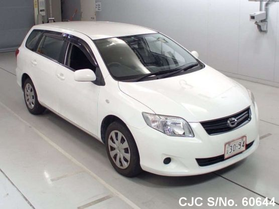 2012 Toyota / Corolla Fielder Stock No. 60644