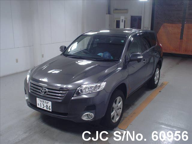 2008 Toyota / Vanguard Stock No. 60956