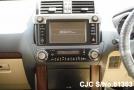 Toyota Land Cruiser Prado 2.8L Diesel White player