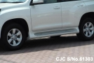 right side Toyota Land Cruiser Prado 2.8L Diesel White color