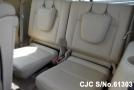 Toyota Land Cruiser Prado 2.8L Diesel White color seat inside