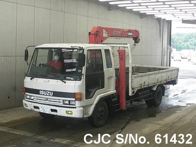 1987 Isuzu / Forward Stock No. 61432