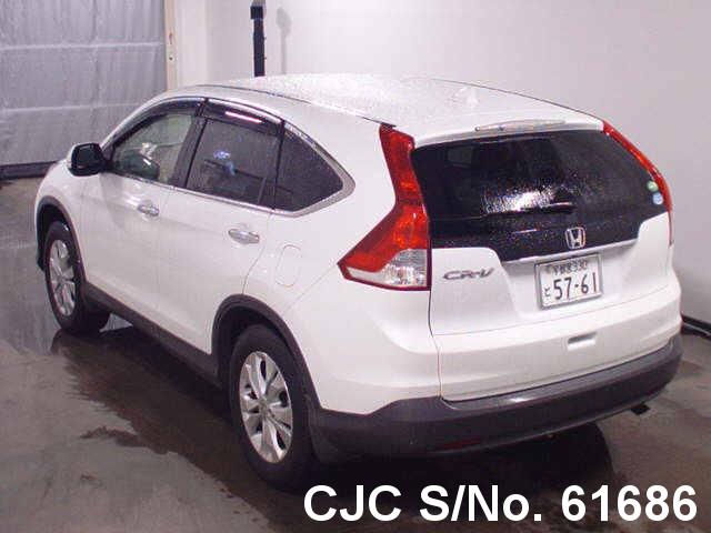 2013 honda crv white for sale stock no 61686 japanese used cars exporter. Black Bedroom Furniture Sets. Home Design Ideas