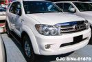 2009 Toyota / Fortuner Stock No. 61876