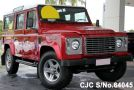 2014 Land Rover / Defender Stock No. 64045