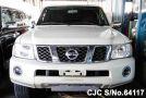 2014 Nissan / Patrol Stock No. 64117